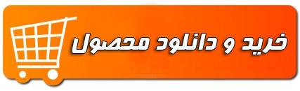 دانلود پایان نامه کارشناسی معارف اسلامی با عنوان ویژگیهای عمومی پیامبران (ع)